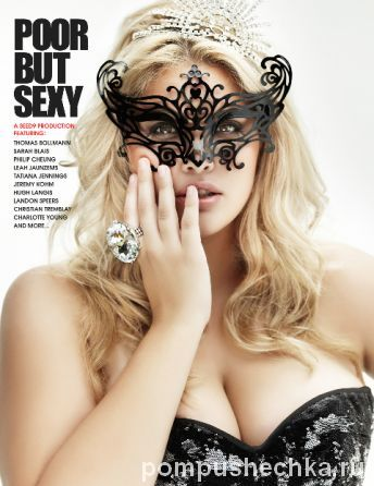 Poor-But-Sexy-Cover